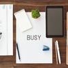 働く中で日々感じること。業務改善を行う上で考えるべきこと