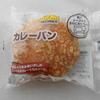 TOPVALU(トップバリュ)のカレーパンを食べた感想