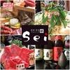 【オススメ5店】新潟駅南(新潟)にある鍋が人気のお店