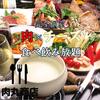 【オススメ5店】梅田(大阪)にあるチーズフォンデュが人気のお店