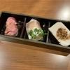 袋井市 国産牛焼肉食べ放題の肉匠坂井 肉寿司が絶品!値段や営業時間は!?