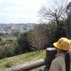 4年生:きじ山で観察