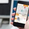【アプリ】 宅配問題を解決!空き時間で荷物を運ぶアプリ「DIAq」を 8月中旬リリース予定!