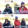マジ?田辺「菜七子に最近武豊先輩が好きなんですけどどうすればいいですか?って相談受けた」