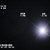 金星と海王星の接近 1/27・・写真UPしました