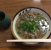 いざ大阪!~大阪食いだおれ編~