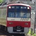 Rail Fan Voice