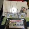 千円で自宅で簡単燻製機が作れる?100円ショップの物だけで燻製機を作る