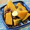バターを永遠におかわりしたくなるタイプのかぼちゃ煮