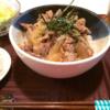 【和】ご飯が美味しい!つゆだく牛丼