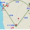 アフリカ編 ナミビア(7) ナミブ砂漠 Day2  Swakopmund→ナミブへの道。