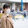 【リピ決定】 冬用マスクはこれに決めた!
