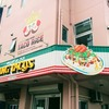 沖縄B級グルメの決定版!キングタコスのタコライスとシーサイドドライブインのスープ