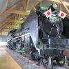 長浜鉄道博物館