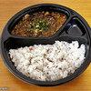【八幡山】ナイス&ウォーム(nice&warm)~本日のカレー/キノコのマーボーキーマカレー
