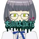 イェン円のバーチャル名古屋