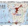 2017年08月21日 03時22分 鹿児島県薩摩地方でM3.0の地震