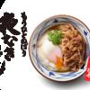 【うどん巡業】丸亀製麺 牛とろ玉うどん 半額キャンペーン中