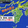 12月に夏日ってどうよ?2004年≒2018年説が立証されるのか?地震は来るのか?