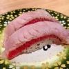 消化不良 ∴ 回転寿し 魚一心 小樽店