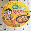 韓国で話題の激辛汁無し麺食べました