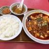 厚木市愛甲西の「八仙閣」で四川麻婆豆腐定食