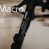 おすすめミニ三脚 多機能で使いやすい Velbon EX-Macro
