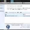DockerToolbox-1.12.0.exe を win7 に installしたら、Docker Quickstart Terminal の実行でerror