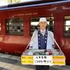 【JR九州】D&S列車「特急 いさぶろう・しんぺい」乗車体験レポート