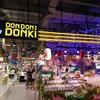 バンコク・ドンキ2号店に行ってみたらタイ人客で激混みだった