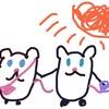 小学2年生の年賀状