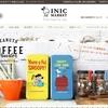 【5秒で出来るパウダーコーヒー】INIC MARKET