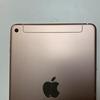 新型iPad mini5?新デザインの筐体写真が登場