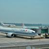 「エア チャイナ」今回のタイへの旅は超格安な航空券で~最後に落とし穴はありましたが。。。