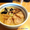 ●桶川市「ふくのや加納店」のちいさい塩チャーシューメン
