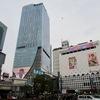 渋谷駅再開発#63【2020 2/15】