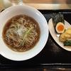 ガチ麺道場(豊川市)鶏そば煮干し香る醤油 850円
