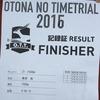 【ソクフォー】2016オトナのタイムトライアル