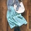 爽やかなミントブルーのロングスカート「シンプルで着やすいまいにち服」作りました