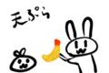 天ぷらの「ぷら」とは何か?