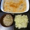 里芋コロッケ、キャベツナムル、味噌汁