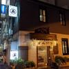 南浦和、板橋大山、ニューオータニ(9/26-27)