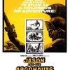 CSで映画『アルゴ探検隊の大冒険』視聴。