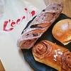 boulangerie Lecrin(ブーランジェリーレカン) @銀座 定番ヴィエノワズリもやっぱり絶品でした