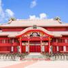 沖縄の人は!霊感が強い!霊感が強い理由と原因