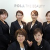 POLA THE BEAUTY 平塚宝町店 「あなた史上最高の美肌」になれる。