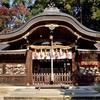 鷺森神社の御朱印。