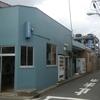 小松湯(江戸川区18番)