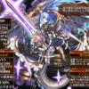 A:竜姫メリュジアナ 第二覚醒【ドラゴンルーラー】