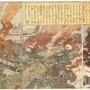 【TOCANA】「大地震・洪水の連鎖が400年周期で起きる」ことが国の調査で判明! まだ起きていない大地震は?